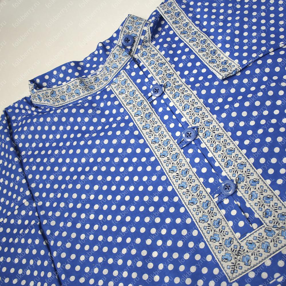 Косоворотка Горошек, хлопок, синий- фото 1