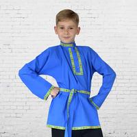Косоворотка Илья, хлопок, для мальчиков синий